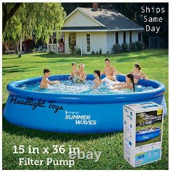 Summer Waves 15 ft x 36 in Quick Set Inflatable Above Ground Swimming Pool Pump